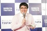 書籍『野田の日記 それでも僕が書き続ける理由』発売記念トークイベントを開催したマヂカルラブリー・村上