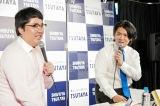 書籍『野田の日記 それでも僕が書き続ける理由』発売記念トークイベントを開催したマヂカルラブリー(左から)村上、野田クリスタル