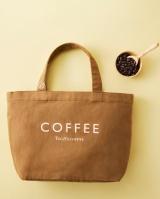 コーヒー抽出殻で染色したトートバッグ『タリーズ FOOD TEXTILEトート(ドリップコーヒー)』も販売中(税込2640円)
