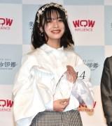 『美少女図鑑AWARD 2021』グランプリの白石花恋さん (C)ORICON NewS inc.