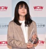 『美少女図鑑AWARD 2021』準グランプリの山本由亜那さん (C)ORICON NewS inc.