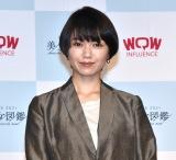 『美少女図鑑AWARD 2021』にゲストとして登場した二階堂ふみ (C)ORICON NewS inc.
