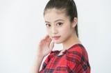 連続テレビ小説『おかえりモネ』に出演が決まった今田美桜 (C)ORICON NewS inc.