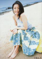 上戸彩の10代最後に発売した写真集『Last Teen』が電子書籍化(東京ニュース通信社刊)