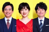 MBS・TBS系バラエティー『教えてもらう前と後』 (C)MBS