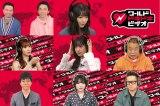 30日放送の『ワールドドキドキビデオ』より(C)日本テレビ