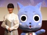 アニメ『EDENS ZERO』の先行上映会取材会に登場した釘宮理恵 (C)ORICON NewS inc.