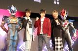 (左から)ウルトラマントレギア、小池亮介、平田雄也、つるの剛士、ウルトラマングルーブ (C)ORICON NewS inc.