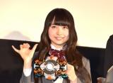 映画『劇場版ウルトラマンR/B セレクト!絆のクリスタル』公開記念舞台あいさつに出席した其原有沙 (C)ORICON NewS inc.