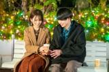 『恋とオオカミには騙されない』第1話の模様(C)AbemaTV, Inc.