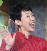 シンドラ『でっけぇ風呂場で待ってます』9話にふせえりがゲスト出演 (C)NTV・J Storm