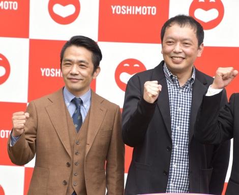 『いくつになってあまえんぼう』記者会見に出席した中川家(左から)中川剛、中川礼二 (C)ORICON NewS inc.