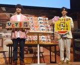 """イベントで""""本気食い""""をしたKis-My-Ft2(左から)玉森裕太、藤ヶ谷太輔 (C)ORICON NewS inc."""