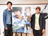 映画『BLUE/ブルー』トークイベントに出席した(左から)東出昌大、吉田恵輔監督 (C)ORICON NewS inc.