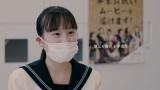 コロナ禍の卒業式「三太郎・高杉くんの卒業お祝いムービー」サプライズ取材動画