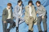 『ラブコメの掟〜年下男子と妄想デート〜』の主題歌を担当するSHE'S