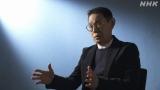 『プロフェッショナル 仕事の流儀 志村が最後に見た夢〜コメディアン・志村けん〜』より(C)NHK