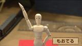 北香那が声を担当するもおでる(C)NHK