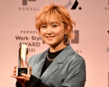 『PERSOL Work-Style AWARD 2021〜はたらいて、笑おう。〜』授賞式に出席したラランド・サーヤ (C)ORICON NewS inc.