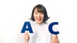 AGCのCMキャラクターに決定した広瀬すず