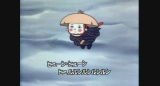 「北風小僧の寒太郎」アニメーション:月岡貞夫=『みんなのうた』より(C)NHK