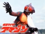 東映特撮YouTubeチャンネルで『仮面ライダーアマゾン』の第1-2話を無料配信(C)石森プロ・東映