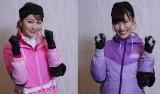 4月4日放送のフジテレビ系『逃走中』に出演する(左から)佐々木彩夏、高城れに(C)フジテレビ