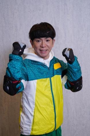 4月4日放送のフジテレビ系『逃走中』に出演するよゐこの濱口優(C)フジテレビ