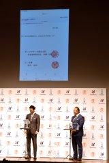電子印鑑サービス『Shachihata Cloud(シヤチハタクラウド)』の新CM発表会に出席した唐沢寿明 (C)ORICON NewS inc.