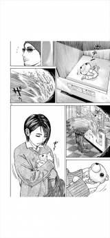 原作「ホムンクルス」原作4巻に登場したグル〜ミ〜(C)山本英夫・小学館