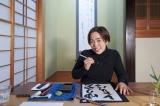 吉本芸人「日本の文化」動画で紹介