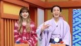 『ぐるぐるナインティナイン2時間SP』アバター大喜利企画に出演する(左から)藤田ニコル、矢部浩之 (C)日本テレビ