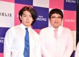 吉本興業は「いい会社に変わりました!」と笑顔で話したマヂカルラブリー(左から)野田クリスタル、村上 (C)ORICON NewS inc.