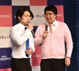 ゲームボーイ版ピカチュウの声真似を披露した野田クリスタル(左)=『株式会社ヴィエリス』2021年度入社式 (C)ORICON NewS inc.