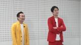 枠昇格初回の『かまいガチ』で力を込めるかまいたち(山内健司、濱家隆一) (C)テレビ朝日
