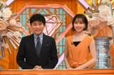 『芸能界常識チェック!〜トリニクって何の肉!?〜』でMCを務める(左から)浜田雅功(ダウンタウン)、ヒロド歩美(C)ABCテレビ