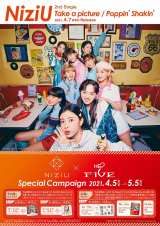 『NiziU×HEP FIVE Special Campaign』ポスター