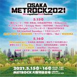 『OSAKA METROPOLITAN ROCK FESTIVAL』全出演アーティスト決定