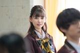 ABEMA4月新ドラマ『ブラックシンデレラ』に出演する愛花(C)AbemaTV,Inc.