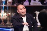 2日放送のバラエティー『人志松本の酒のツマミになる話』に出演する岡部大(C)フジテレビ