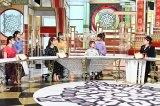 ジョンソン、保田大明神……キャラの濃すぎるOGが登場(C)TBS