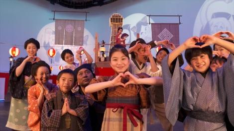 連続テレビ小説『おちょやん』からミニ番組『背中あわせのけんか音頭』誕生 (C)NHK