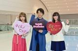 Huluオリジナル『マイルノビッチ』の桜井日奈子神尾楓珠から『悪魔とラブソング』で主演を務める浅川梨奈へ、バトンをつなぐ3ショット写真