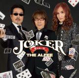 2020年12月にリリースした69枚目シングル「Joker-眠らない街-」