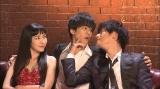 テレビ朝日『あのときキスしておけば』のティザーPRのメイキング動画が公開(左から)麻生久美子、松坂桃李、井浦新 (C)テレビ朝日