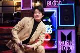 新音楽番組『MUSIC BLOOD』司会を務める田中圭 (C)日本テレビ