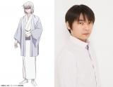 草摩晶 CV石田彰(C)高屋奈月・白泉社/フルーツバスケット製作委員会