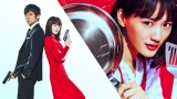 映画『奥様は、取り扱い注意』(C)2020映画「奥様は、取り扱い注意」製作委員会