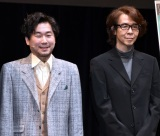 舞台『モダンボーイズ』に出演する山崎樹範、作の横内謙介 (C)ORICON NewS inc.