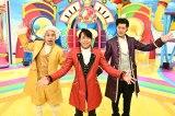 『オトラクション』でMCを務める西川貴教&霜降り明星 (C)TBS
